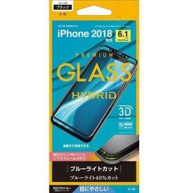 iPhoneXR用3Dガラス ソフトフレーム ブルーライトカット
