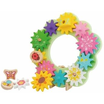 おもちゃ 玩具 女の子 男の子 おしゃれ 木製 木 くるくるギア 0歳 1歳 2歳 RINGのはな ディンギー プレゼント クリスマス (D)
