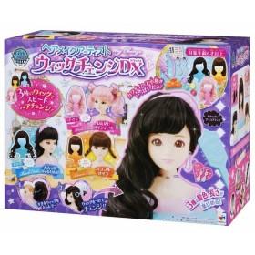 おもちゃ 玩具 女の子 ヘアメイクアーティスト ヘアチェンジ ヘアメイク 髪の毛 髪 ウィッグチェンジDX メガハウス プレゼント クリスマス (D)
