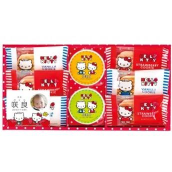 出産内祝い 名入れハローキティ スイーツセット KIT-10おしゃれ お菓子 スイーツ/KIT-10