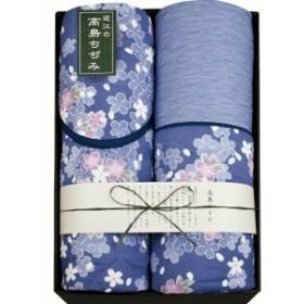 寝具近江高島 ちぢみ 肌ふとん 敷パッド布団 ふとん/WAT-18003