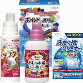ボールド 香りのギフトセット洗濯洗剤 柔軟剤 洗濯槽クリーナー/BFS-15R