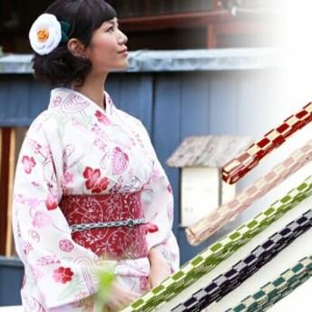 「日本製 正絹四分紐帯〆 市松模様」Mサイズ 全5色