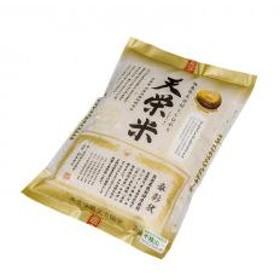 送料無料【7/22~27出荷】平成30年度 福島県産 天栄米栽培研究会の「GPR特別栽培米天栄米」2kg ※精米