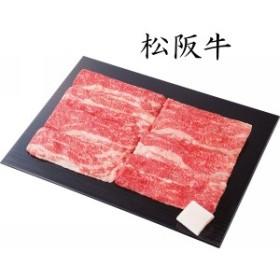 お肉松阪牛 バラすき焼き用(500g)食品 食材