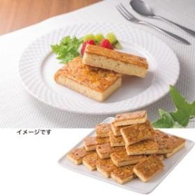 訳あり!キャラメル フロランタン スイーツ 洋菓子 焼き菓子/