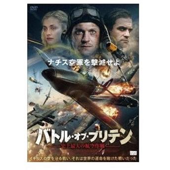バトル・オブ・ブリテン 史上最大の航空作戦 / イワン・リオン (DVD)