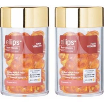 全国送料無料 [2個セット] エリップス Ellips 正規品 ヘアビタミン 50粒入り × 2個 洗い流さない トリートメント ブラウン バレンタイン