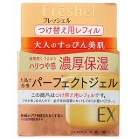 カネボウ フレッシェル アクアモイスチャージェル(EX)N<つけ替え用レフィル> 80G