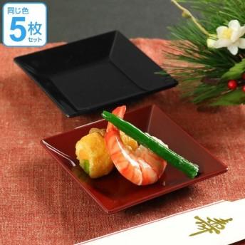 角皿 10cm クリーンコート加工 食器 山中塗 日本製 同色5枚セット ( 電子レンジ対応 お皿 食洗機対応 小皿 皿 和食器 割れにくい )
