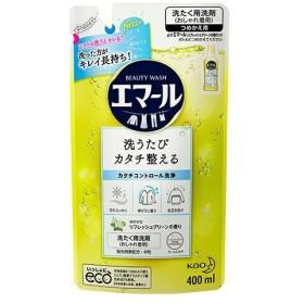 [花王]エマール リフレッシュグリーンの香り 詰替え 400ml
