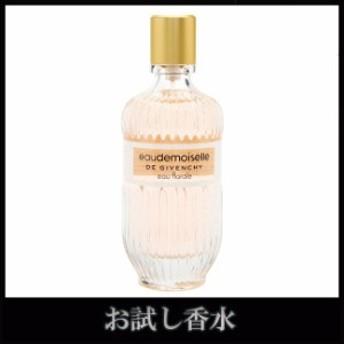 ジバンシー オードモワゼル フローラル EDT 1ml 香水 レディース メンズ アトマイザー ミニ ミニボトル