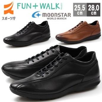 即納 あす着 送料無料 ビジネスシューズ 本革 メンズ ムーンスター 革靴 MOONSTAR WM1002
