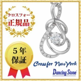 ダンシングストーン ネックレス クロスフォーニューヨーク ペンダント レディース NYP-634【wrp16】