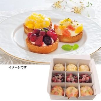 冷凍 タルト セット 3種セット スイーツ ケーキ/TS4200