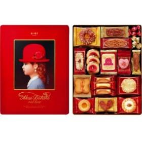 敬老の日 洋菓子赤い帽子 レッド 赤い帽子クッキー