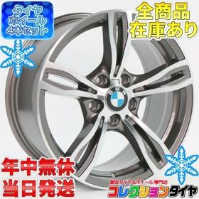 【送料無料】新品ガラスコーティング付き スタッドレスタイヤホイール4本セット BMW 1シリーズ 3シリーズ Z3 Z4 E82 E87 E40 E85 E46 18インチ BK639 GMF