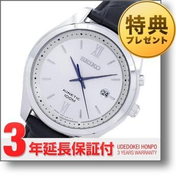 セイコー 逆輸入モデル SEIKO   メンズ 腕時計 SKA771P1