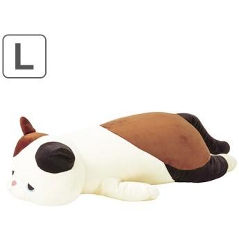 抱き枕 ぬいぐるみ ネコ プレミアムねむねむアニマルズ ゆず Lサイズ ( 抱きまくら 動物 猫 )
