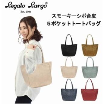 Legato Largo レガートラルゴ スモーキーシボ合皮5ポケットB5トートバッグ