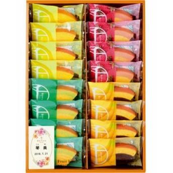 洋菓子 名入れカード銀座フルーツクーヘンお菓子 バームクーヘン