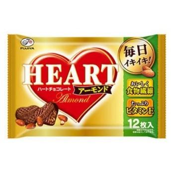 不二家 ハートチョコレート(アーモンド) 12枚