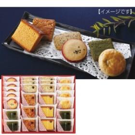 焼菓子ひととえ 粋撰菓お菓子 詰め合せ セット/SKB-30