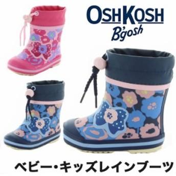 ◆オシュコシュ キッズ レインブーツ 女の子 ラバーブーツ 長靴 保温性 ムーンスター 子供靴 12cm/13cm/14cm/15cm