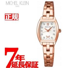 ミッシェルクラン MICHEL KLEIN 腕時計 レディース AJCK098