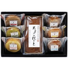 洋菓子 スウィートタイム ケーキ・焼き菓子セット詰め合せ お菓子