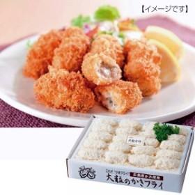 惣菜 広島産 大粒 かきフライかき