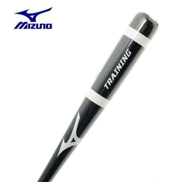 ミズノ 野球 トレーニングバット ジュニア 少年軟式 トレーニング用 1CJWT17480 0902 MIZUNO