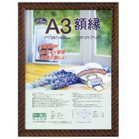 ナカバヤシ フ-KWP-20/NN(金ラック) 樹脂製軽量額縁 金ラック A3 写真フレーム