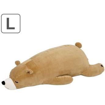 抱き枕 ぬいぐるみ クマ プレミアムねむねむアニマルズ クッキー Lサイズ ( 抱きまくら 動物 熊 )