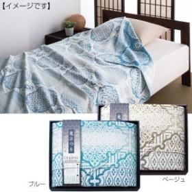 寝具極選魔法の糸×オーガニック プレミアム 四重織 ガーゼ 毛布/GMOW-11100