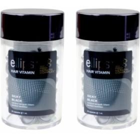 全国送料無料 [2個セット] エリップス Ellips 正規品 ヘアビタミン プロケラチンコンプレックス配合 50粒入り × 2個 プロ ブラック [ラ