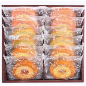 洋菓子 セレブコレクション カラフル バームクーヘンお菓子