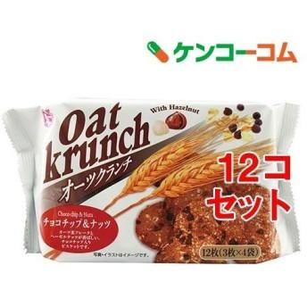 オーツクランチ チョコチップ&ナッツ ( 3枚4袋入12コセット )