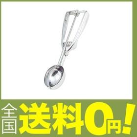 GS 18-8 レモン型 アイスクリームディッシャー #20