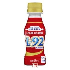 守る働く乳酸菌 L92 カルピス 100ml ペット 30本入