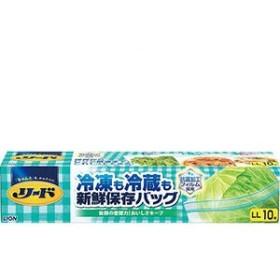 リード 冷凍も冷蔵も 新鮮保存バッグ LL(10枚入)