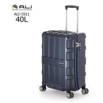 Asia Luggage アジア・ラゲージ MAXBOX ファスナー式 スーツケース 40L ALI-1511