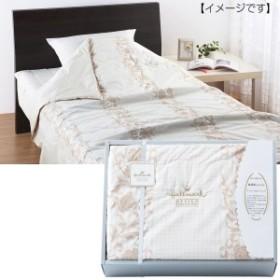 寝具ホールマーク 真綿 肌ふとんふとん/SHA0014803