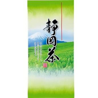 敬老の日 プレゼント 芳香園製茶 静岡銘茶詰合せ(食品・日本茶・煎茶)
