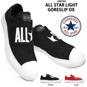 CONVERSE コンバース ALL STAR LIGHT GORESLIP OX スリッポン 3216926