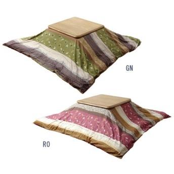 和柄 こたつ布団カバー 正方形 (こよみ) 約215×215cm 和風 コタツ布団カバー