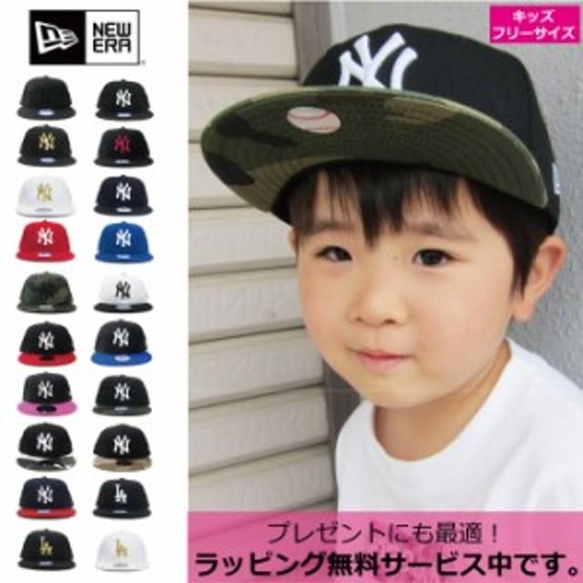 9607ac615bf6b ニューエラ キッズ キャップ スナップバック 帽子 NY NEW ERA KIDS CAP NY LA ニューエラー NEWERA