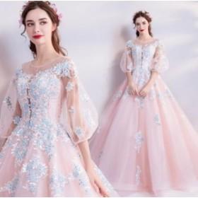 大可愛い花嫁ドレス ロング パーティードレス イブニングドレス 結婚式 女子会 披露宴 発表会 感謝会  マタニティー