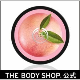 正規品 ボディクリーム ボディバター ピンクグレープフルーツ 200ml THE BODY SHOP ボディショップ 乾燥 保湿 モイスチャー しっとり