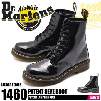 Dr.Martens ドクターマーチン PATENT 8EYE BOOT レディース 1460 11821011